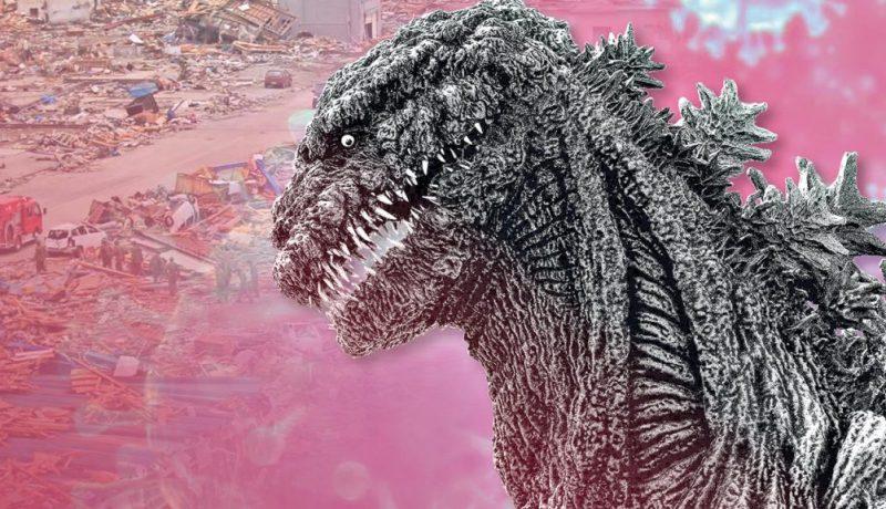Godzilla zhin