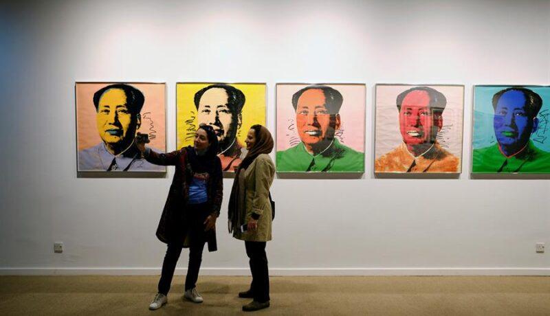 Expo Warhol Teheran